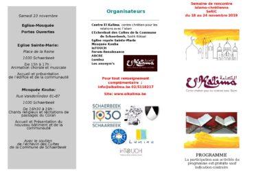 Programme SeRIC Bruxelles